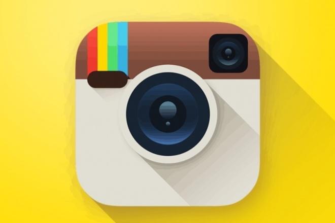 Приведу 10 000 лайков в ИнстаграмПродвижение в социальных сетях<br>Вы получите 10 000 лайков на одно фото или можно разбить на несколько. Быстрый старт, накрутятся за 2-4 часа.<br>