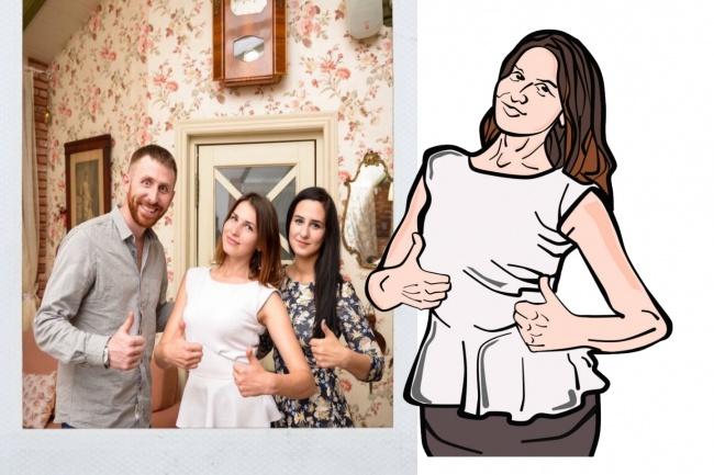Нарисую стикер с фотоГрафический дизайн<br>Нарисую очень качественно стикер для соц. сетей по вашему фото или просто на заказ. Цена указана за 1-2 рисунка.<br>
