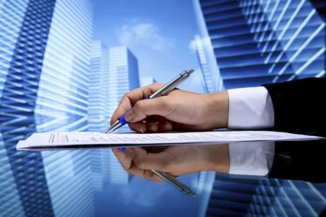 Бизнес-план учебный 1 - kwork.ru