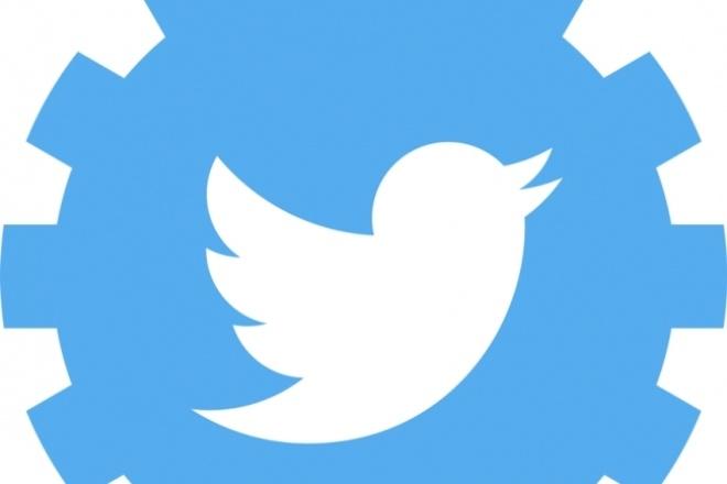 1600 подписчиков В TwitterПродвижение в социальных сетях<br>Хочешь быстро продвинуть свой аккаунт в Twitterе и продавать рекламу ? Я могу тебе в этом помочь! Сделаю все очень быстро. Никаких санкций от социальной сети. Внимание! В будущем подписчики могут отписаться от вашей страницы. Число отписавшихся в Twitter не превышает 5%.<br>