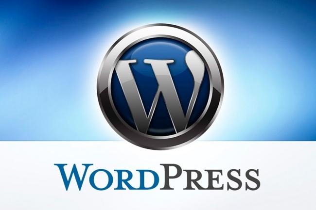 Сайт на WordPressСайт под ключ<br>Предлагаю разработку сайта с нуля с современным адаптивным дизайном! Мощный хостинг на ssd дисках + домен в зонах . ru или . рф в подарок! Регистрация доменного имени на Вас. Исполнение 152-ФЗ «О персональных данных» Примеры готовых работ вышлю по запросу. 3 месяца тех. поддержки, в подарок! Примеры работ по запросу.<br>