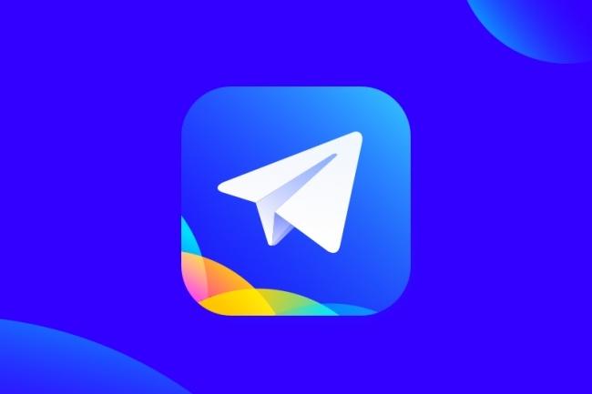 Продвижение Telegram канала или группыПродвижение в социальных сетях<br>- Продвижение Telegram каналов Привлечение подписчиков на телеграмм каналы или группы является важным элементом в старте. - Описание услуги Привлечение подписчиков, которые будут проявлять активность (просмотры на ваши посты; лайки на записи, если таковые имеются). Процент отписок не значительный, не более 4%. После оплаты, вы получаете +1. 000 подписчиков на ваш канал или группу в течении нескольких часов<br>