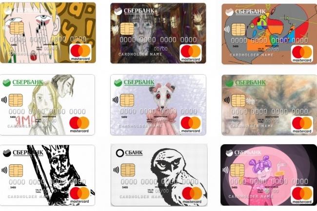 Создам индивидуальный дизайн для банковской карты 1 - kwork.ru