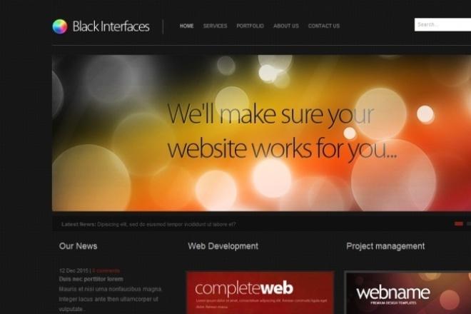 Создам Web-дизайн сайта на основе HTML и CSS 1 - kwork.ru