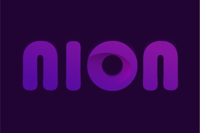 Логотип, 3 варианта, уникальный дизайн 1 - kwork.ru