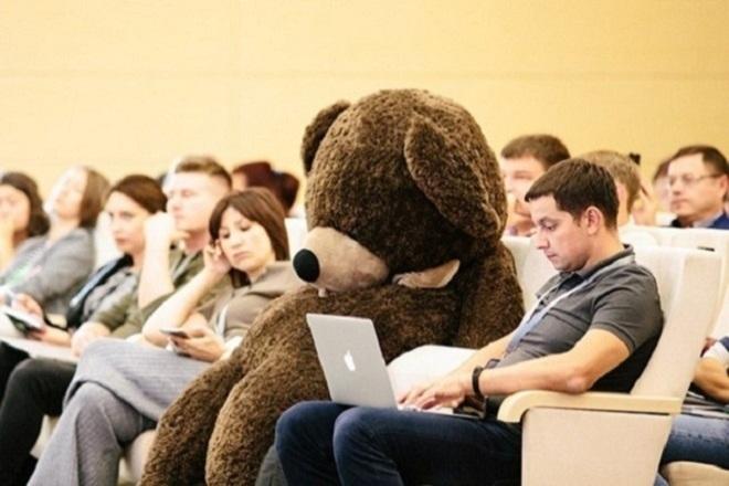 Скучный текст лекции, книги - в mp3 с Вашей музыкой 1 - kwork.ru