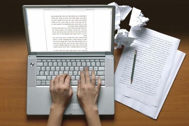 Напишу эффективный рекламный текст для вашего сайта, интернет-магазинаПродающие и бизнес-тексты<br>Быстро и качественно выполню написание текста объёмом до 1000 символов для вашего сайта, группы вконтакте, с эффективным использованием ключевых слов для SEO. Почему именно 1000 символов? Использовать подобную единицу измерения достаточно удобно по нескольким причинам: -простота подсчета стоимости работы; -легкость оценки объема работы над Вашим заказом; -универсальность, поскольку подобная единица измерения используется постоянно, в том числе и сервисами по проверке уникальности текста.<br>