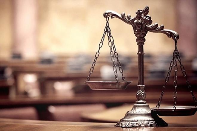 Юридическая консультация по защите прав потребителей 1 - kwork.ru
