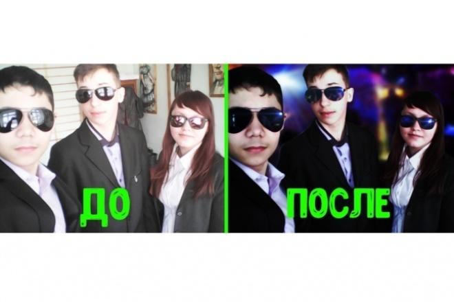 Обработаю фотографию 1 - kwork.ru