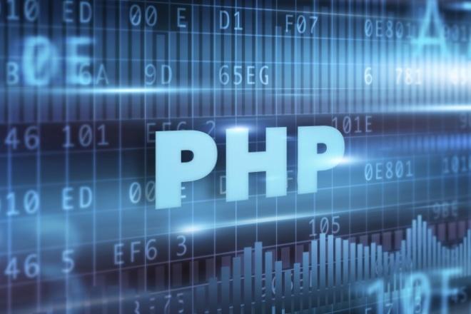 Напишу PHP скриптСкрипты<br>Напишу новый скрипт или дополню/исправлю функционал уже готовых. Комментирование кода (не дополнительная опция); MySQL; jQuery; Ajax; Yii2; Сторонние библиотеки; Не работаю с различными CMS.<br>