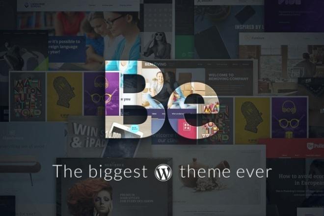 Продам 7 премиум шаблонов WordPress 1 - kwork.ru