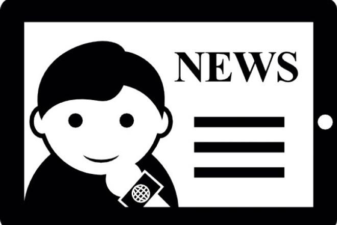 Написание новостей для городского порталаСтатьи<br>Услуга по сопровождению новостного сайта. Поиск информационных поводов и написание по ним новостных сюжетов, web-журналистика. В пакет входит 7 новостей до 2 000 знаков, бильд-редактура.<br>