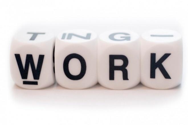 Поиск вакансийПерсональный помощник<br>Ищете/хотите сменить работу, но на поиск вакансий нет времени или возможностей? Я подберу Вам 35-50 вакансий по запросу. Срок выполнения 2 дня. Стоимость пока 500 рублей. Работаю по Москве.<br>
