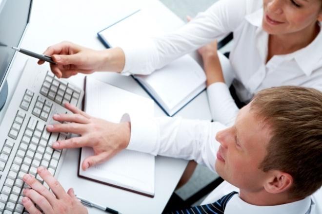 Обучение работе в программе 1С Зарплата 8.2 бюджетная и коммерческаяОбучение и консалтинг<br>Обучаю работе в программах 1С:Зарплата и управление персоналом, 1С:Зарплата и кадры бюджетного учреждения на платформах 8.2. Настройка видов расчетов под Вашу специфику. Работа в основном проводится через программы удаленного доступа.<br>