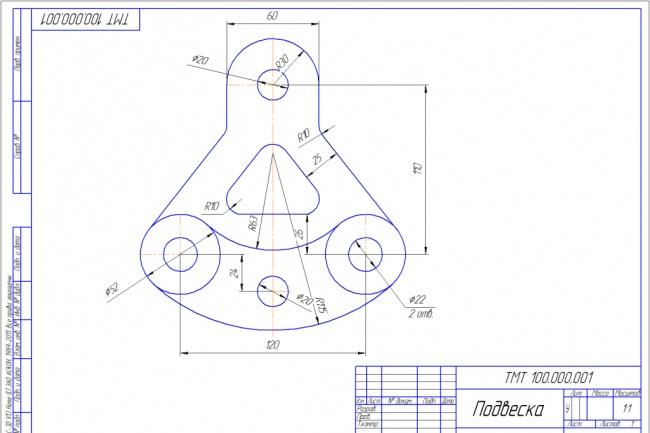 Оцифровка чертежей в AutoCADИнжиниринг<br>Переведу в цифровой вид любой чертеж/схему в AutoCAD. За спиной уже 2 года работы с чертежами. Гарантия 100%<br>