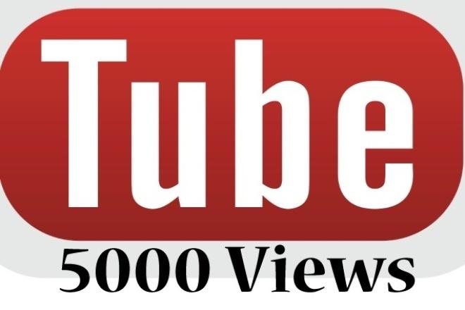 5000 просмотров на видео ЮтубПродвижение в социальных сетях<br>За 1 кворк вы получите 5000 просмотров на ваш ролик на youtube трафик микс (все страны) В дополнительных функциях можно старгетировать трафик на отдельную страну<br>