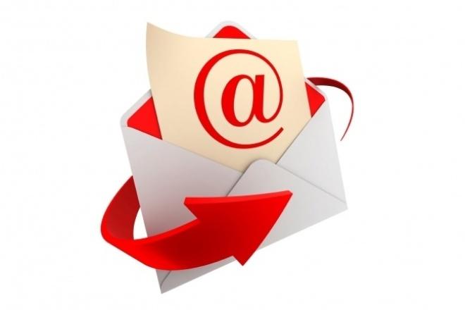 Сделаю рассылку на 5000 адресов на различные email сервисы 1 - kwork.ru