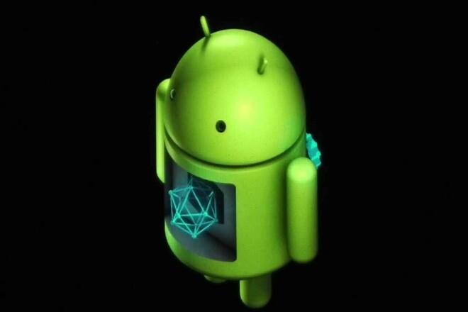 Создание android приложения любой сложности 1 - kwork.ru