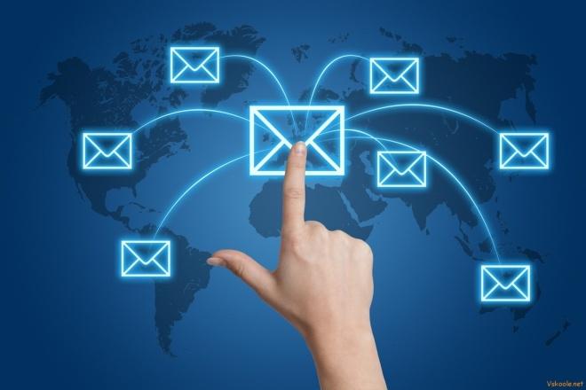 Email база на 1.5 ГБ 1 - kwork.ru
