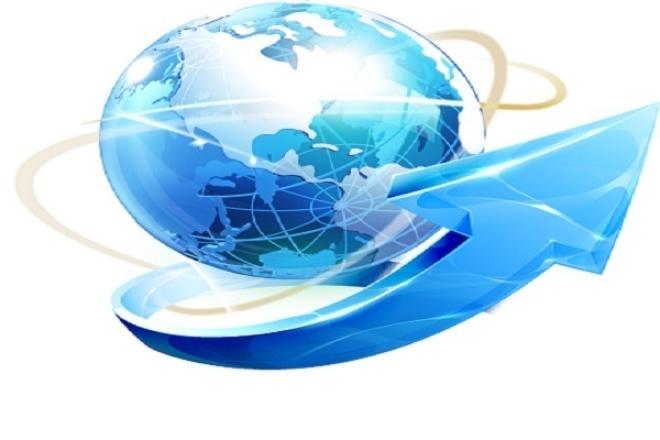 Оригинальный литературный перевод с английского на русскийПереводы<br>Предлагаю перевести нужную вам тему быстро и качественно Есть опыт по написанию контента на основе англоязычных источников. а также в переводе новостей для русскоязычных сайтов . переведу текст любой тематики и сложности<br>