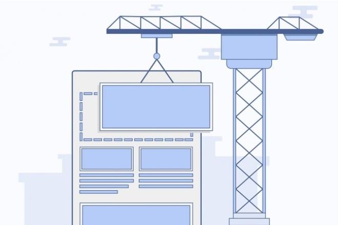 Вёрстка по вашему шаблонуВерстка<br>Сверстаю адаптивный кроссбраузерный сайт по вашему шаблону (по желанию, могу использовать Bootstrap 3). Создание слайдера не входит в базовую стоимость, выбирайте дополнительные опции.<br>