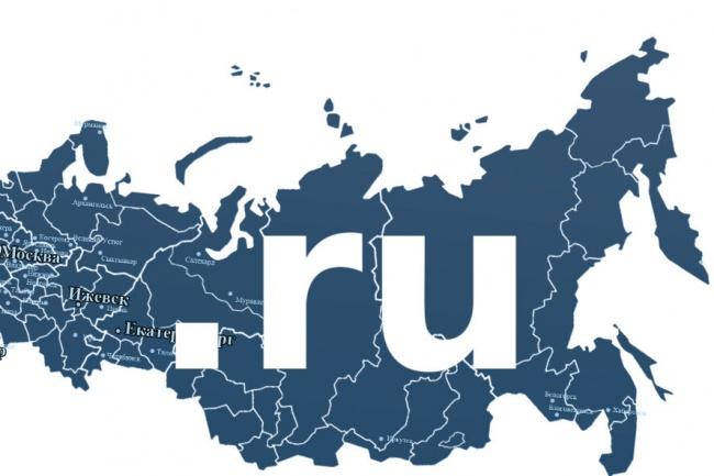 Прогон по базе RU 1 - kwork.ru