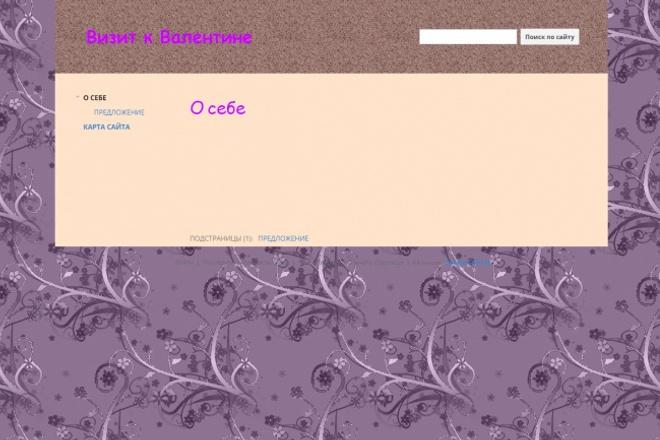 Создаю сайты-визитки 1 - kwork.ru