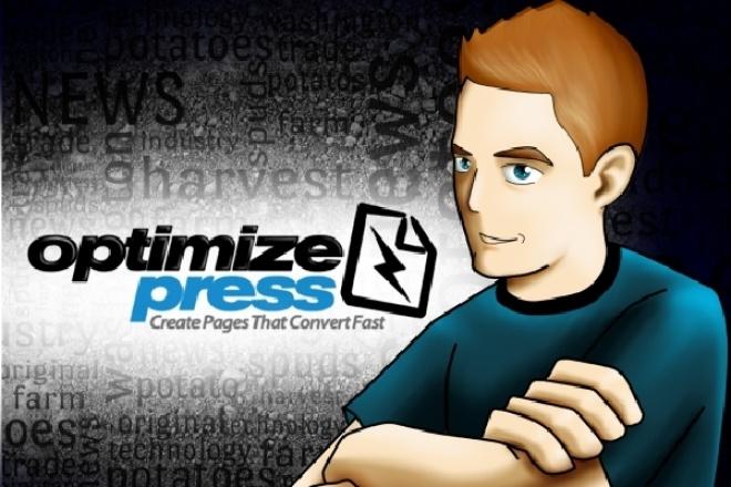 Целевая страница на OptimizePress 1 - kwork.ru