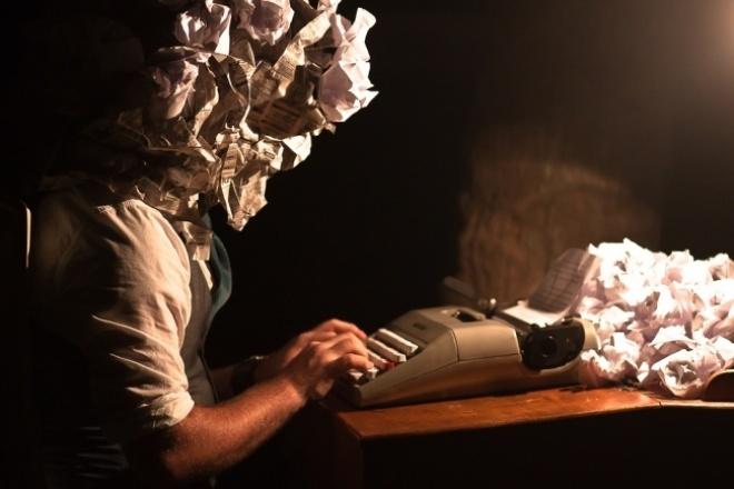 Текст на любую темуНабор текста<br>Напишу и сдам в срок качественный текст на любую из заданных тем. А главное, сделаю это на совесть и с огромным удовольствием.<br>