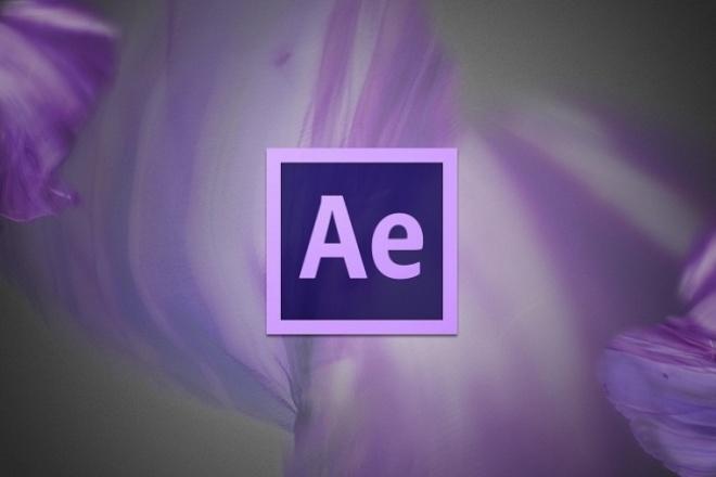 Обработка и ЦветокоррекцияМонтаж и обработка видео<br>Выполню монтаж из вашего видео, фото, аудио. Улучшение звучания видеороликов (чистка шумов и поднятия громкости). Наложение фоновой музыки Только с вашими файлами. Самостоятельный поиск и подбор файлов дополнительно оплачивается. Работа с анимацией в After Effects. Работа в Photoshop При заказе 2 кворков, 5 минут обработки бесплатно.<br>