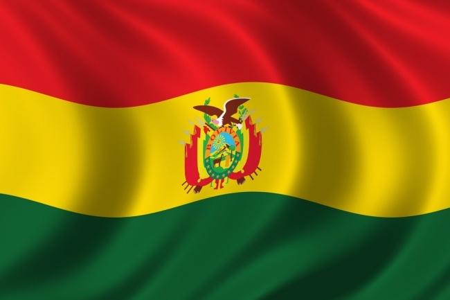 Составлю план поездки по БоливииПутешествия и туризм<br>Боливия очень колоритная и разносторонняя страна Южной Америки. У этой страны очень много особенностей, она не похожа ни на одну другую на континенте и в мире. Поделюсь с Вами информацией о том как провести незабываемое время в Боливии. Составлю подробный план-маршрут поездки, расскажу что посетить, что и где купить, как добраться до страны и как по ней перемещаться, дам советы и рекомендации по безопасности, досугу.<br>