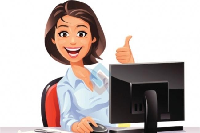 Помогу с выбором программы для бухгалтерского учета и отчетностиБухгалтерия и налоги<br>Вы начинающий предприниматель и встали перед выбором, в какой программе или онлайн-сервисе вести свой учет? ! Я сделаю подборку подходящих программ и онлайн-сервисов относительно Вашего вида деятельности, налогообложения и подготовлю подробный отчет с указанием стоимости и перечнем плюсов и минусов каждого варианта.<br>