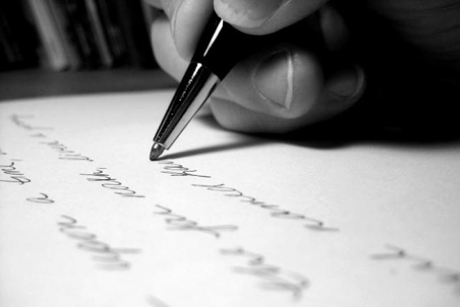 Напишу текстПродающие и бизнес-тексты<br>Напишу текст. Стиль информационный с использованием художественной составляющей. Тема любая. Использую дополнительные источники для поиска особенностей и характеристики товара/услуги. Размер текста - 3500 символов. Гарантирую грамотный и уникальный текст - проверка на дополнительных сервисах. Выполню заказ максимально быстро.<br>