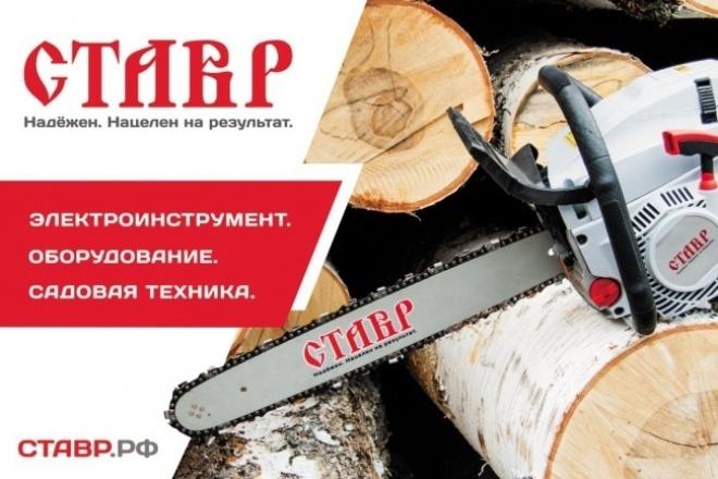 Разработаю каталог. Верстка 1 - kwork.ru