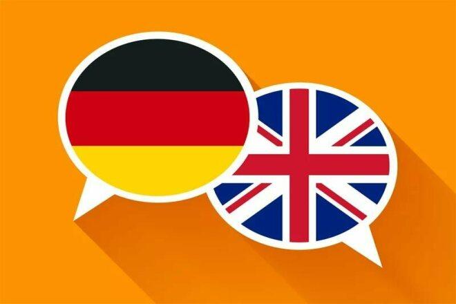 Немецким путаю английский с