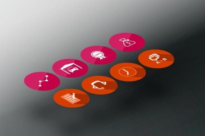 Создание иконок любой сложностиБаннеры и иконки<br>Создание иконок (для сайтов и ярлыков рабочего стола) и курсоров в BMP, PNG, JPG, JPG2000, TIF, GIF, CUR, ICO форматах<br>