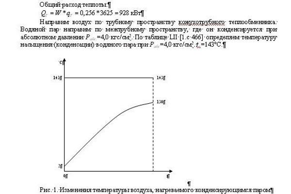Набор текстаНабор текста<br>1 кворк = 30 000 знаков текста на русском языке + до 15 сложных формул или диаграмм. 1 кворк = 20 000 знаков текста на русском с аудио / видео файлов.<br>