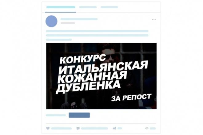 Нарисую 2 картинки для поста в Вконтакте 1 - kwork.ru