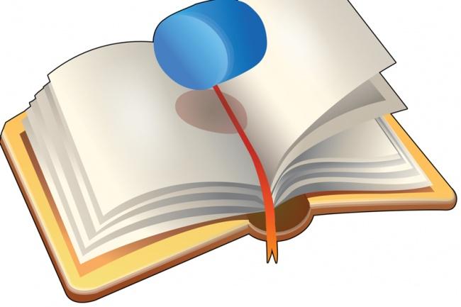 Помогу решить задачи по всем предметам школьной программы 5-11 классРепетиторы<br>Предметы всех направлений. Представлю самые полные решения в напечатанном виде (при необходимости с подробными пояснениями - необходимость оговариваем при переписке).<br>