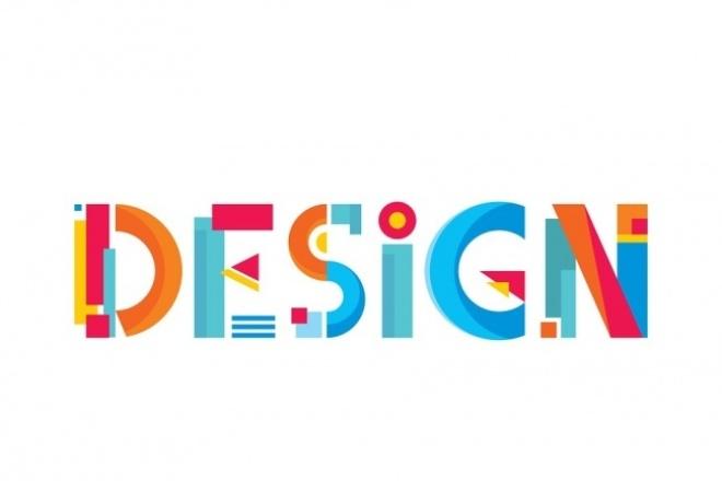 Сделаю логотип в 2 двух вариантах и бонус 1 - kwork.ru