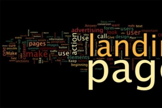 Скопирую Landing pageСайт под ключ<br>Копии любых лендингов вне зависимости от их местоположения, языка, анимации и поддерживаемых скриптов, без предоплаты. У вас сайт на platformalp, lpgenerator или любой другой конструктор лендингов и он вам не нравиться ? Устроим переезд с дорогих LP-генераторов с ежемесячной оплатой, на недорогие хостинги. Вы получите полную идентичную копию выбранного Landing Page, который будет отображаться и работать 1 в 1 так же как и оригинал, с тем лишь отличием, что заказы и заявки будут поступать в ваш почтовый ящик.<br>