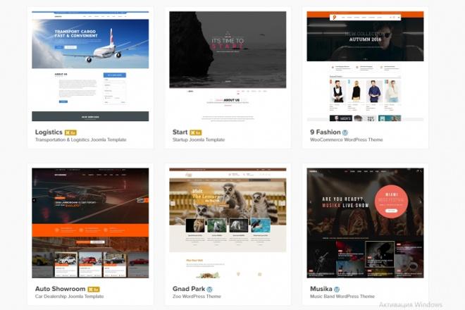 Премиум шаблоны Joomla с сайта templaza + PSD макеты к нимГотовые шаблоны и картинки<br>Профессиональные премиум шаблоны с сайта www. templaza. com Предоставлю на выбор 5 актуальных версий любых шаблонов с сайта (сам шаблон+дополнения+квикстарт) + psd макеты к ним (если нужны и имеются у разработчика) Joomla - http://www.templaza.com/joomla-templates.html Предоставлю шаблоны по лицензии GNU General Public License (GNU GPL).<br>