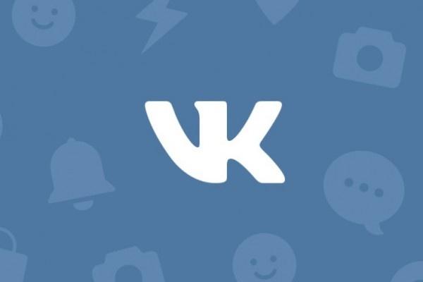 +2000 просмотров видео vkПродвижение в социальных сетях<br>Сделаю +2000 просмотров вашего видео в vk! Услуга качественная, просмотры не списываются, за раскрутку вк не банит. Буду рад сотрудничеству и отвечу на все ваши вопросы!<br>