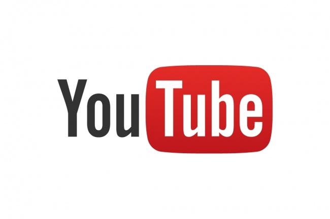 300 подписчиков на youtube каналПродвижение в социальных сетях<br>Подписчики на Youtube – это бесценный актив, в силах которого удержание и повышение уровня Вашей популярности. От общего рейтинга чаще зависит ранжирование Ваших видео в разделе схожих роликов, а также топовые позиции при вводе поисковых Ютуб запросов. Приобретая этот кворк вы получаете 300 подписчиков на Ютуб канал, это существенно повышает успех канала на начальном уровне. В день будет появляться примерно 100 новых подписчиков (для безопасности). Отписки до 10%. Все подписчики - офферы. Подписчики со всего мира, но преимущественно из стран СНГ. Гарантирую возврат отписавшихся подписчиков в течении 15 дней.<br>