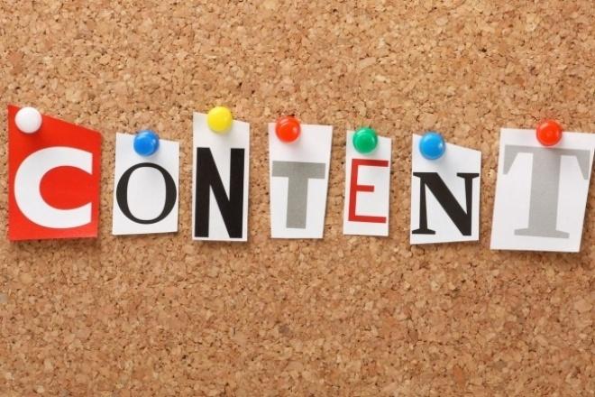 Наполню Ваш сайт контентомНаполнение контентом<br>Я знаю, насколько трудоемким и скучным может быть процесс наполнения сайта продукцией и контентом... Но выход есть: передать эту задачу! Хочу Вам помочь, поэтому: Быстро, качественно и самостоятельно наполню Ваш сайт товарами и указанным контентом (копипаст). Для наполнения использую сайты поставщиков или аналогичных магазинов. Поиск информации для наполнения, также возможен, (через доп. Услуги) Добавлю 60 карточек товара (название товара, описание, цена, артикул, 1-4 изображения) Все остальное оформляйте через дополнительные опции.<br>