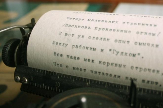 Конвертация текста pdf в doc 2 - kwork.ru