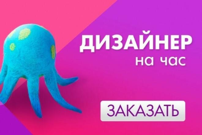 Оформлю профиль в инстаграме 1 - kwork.ru