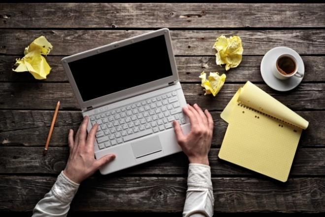 Перенесу данные в ExcelНабор текста<br>Перенесу данные с любых форматов в файлы Excel. Быстро, качественно. Хорошо владею навыками работы с офисными программами.<br>