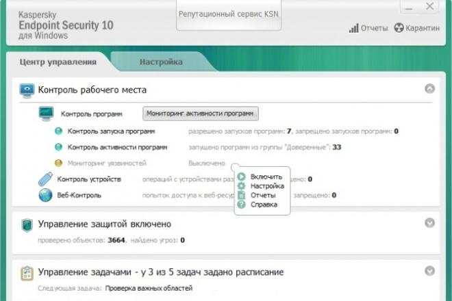 Kaspersky endpoint seсurity 10 на годПрограммы для ПК<br>Установлю Kaspersky Endpoint Security на год (до 01.01.2018) Отличное решение для серверных систем за такую цену :) !<br>
