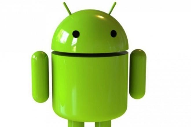 Создам андроид приложение, для бизнеса или личного пользования 1 - kwork.ru